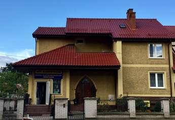 Bartoszyce: Sprzedam dom w centrum miasta
